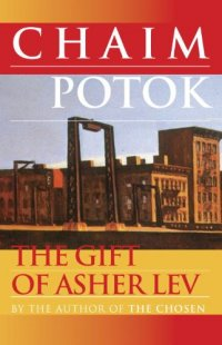 The Gift of Asher Lev - by Chaim Potok