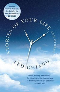 Stories of Your Life and Others - by Ted Chiang